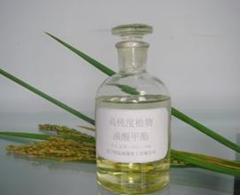 Methyl oleate
