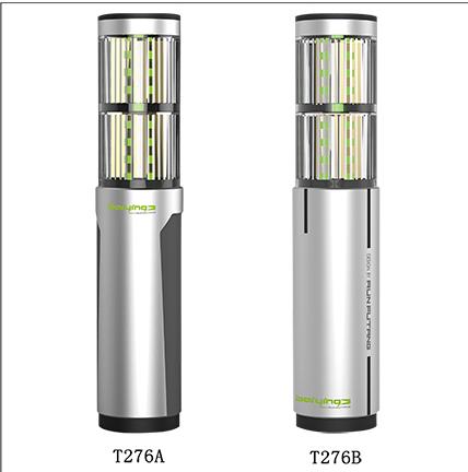 Industrial Warning Light T-276A