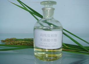 Linoleic acid methyl ester