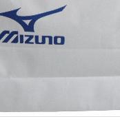 Machine Paper Bag
