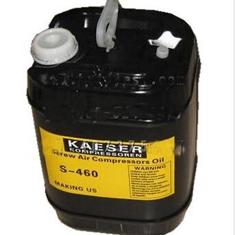 Air compressor oil SIGMA FLUTD S-460