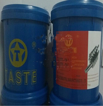 TASTE-SHJ Air Compressor Oil ISO46 18L