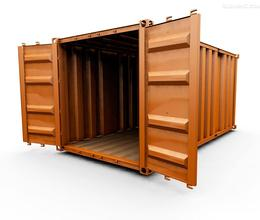 China brilliant quality brand new 20ft ISO shipping Container Hot Sale