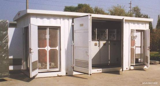 20 and 40ft shipping standard containers housing movable