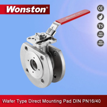 wafer ball valve din type