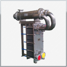 U-Type Pipe Heat Exchanger
