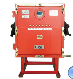 Vacuum distribution equipment