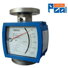 HT-50 Metal /feed water flow meter