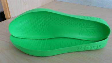 Hot Sale Soft Gel Silicone Insole