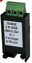Spark quencher terminal SM-30330