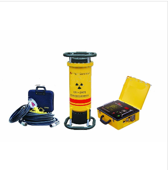 Directional Portable X-ray flaw detector(XXQ-1005)