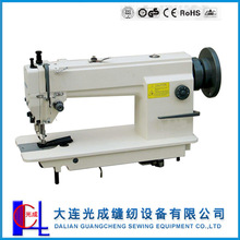CDL-6200N Industrial Sewing Machine With Cutter