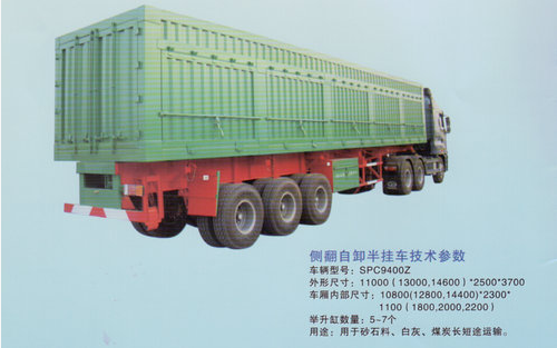 Factory sale dump semi trailer