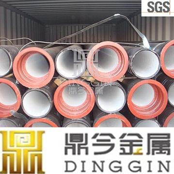 Ductile Iron Pipe ISO 2531 / EN 545 K9, K7, C Class