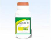 sulfonylureas grass ketone, atrazine