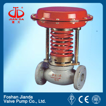 high quality self-operated pressure regulating valve