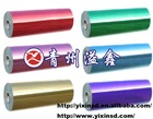 Packaging Colourful Metallized Film