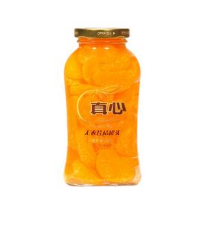 Zhenxin Canned Orange Segments in Canned Frui