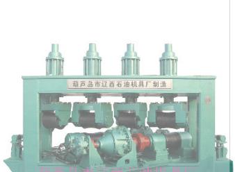 YGXJ-Series Steel Pipe Straightener