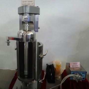 Cocoa Butter Centrifuge Separator