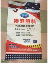 pp woven bag for mixed fertilizer packaging