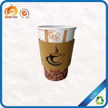 Wholesales colorful printing take away paper coffee cup sleeve