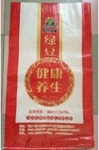 pp woven bags for 25kg grain bag