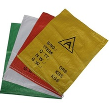 pp woven bag for powder bag