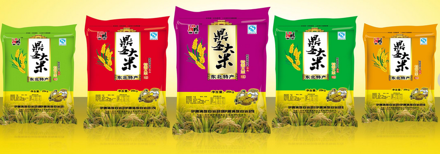 china pp bag for rice packaging