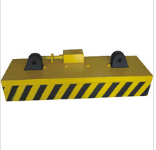 Rectangular Lifting Magnet