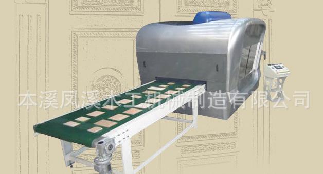 Paste Paper Machine  2880A