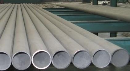 Seamless steel nickel alloy tube pipe