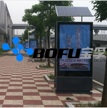 solar advertising light box, lighting box with dust bin