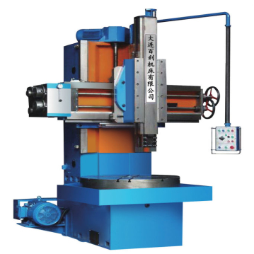 C518 small products of universal lathe machine tool with single column dalian factory