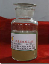 Drilling fluid additives - High-Effect Slurry stabilizer