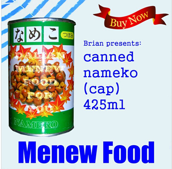 Canned Nameko Cap 425ml