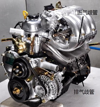 engine-complete engine for CNG
