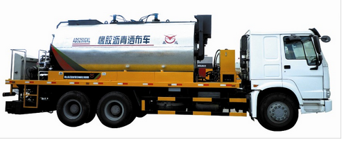 Rubber Aspphalt Spreading Vehicle (AD5250GXL)