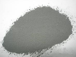 Vanadium Powder 100 mesh