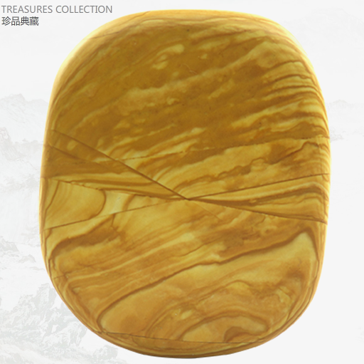 Songhua marble landscape pattern  inkstone , qing dynasty, Emperor kangxi