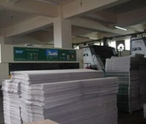 Polyacrylamide chemicals as paper making retention agent/PAM