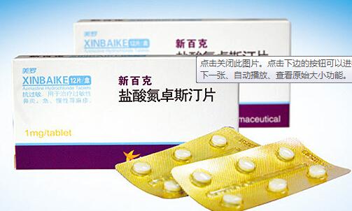 Azelastine Hydrochloride Tablets