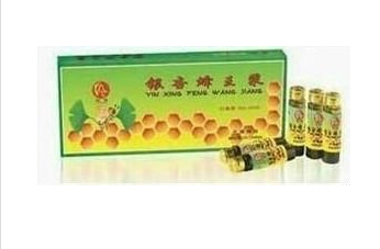 Haccp Product-Ginkgo& Royal Jelly