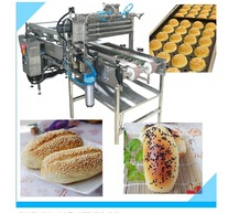 UT FOOD Automatic Stainless Steel Sprinkle Sesame Machine