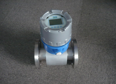 E-MAG Combined and Separated type Electromagnetic Flow Meter
