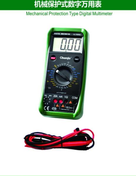Mechanical Protection Type Digital Multimeter