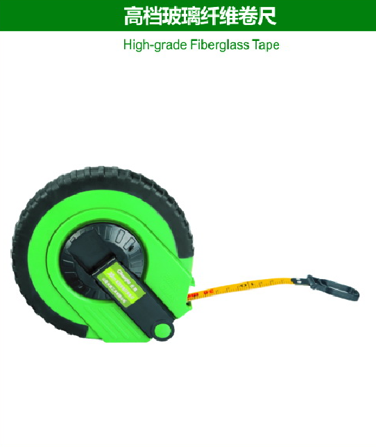 High-grade Fiberglass Tape