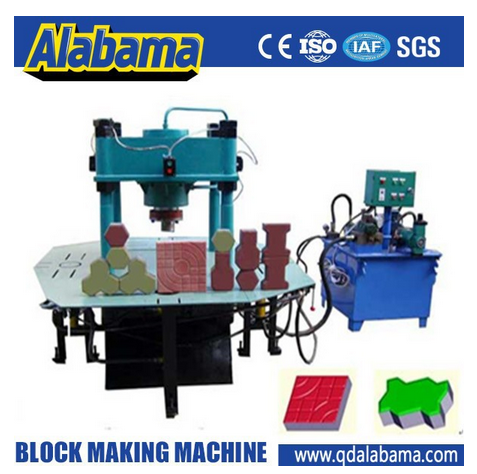 hydraulic manual paving block making machine for sale, paver blcok machine