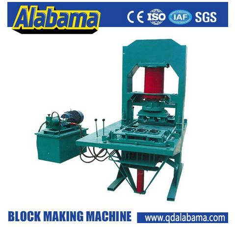 9 years no complaint block machine for making pavers,paving block making machine,concrete blocks making machine