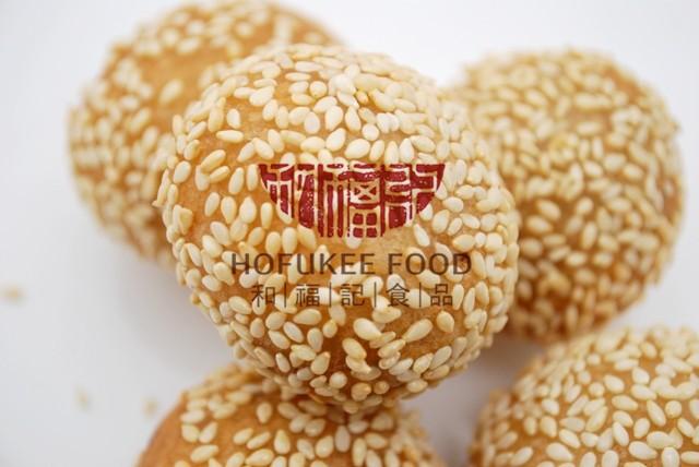 Glutinous rice sesame balls